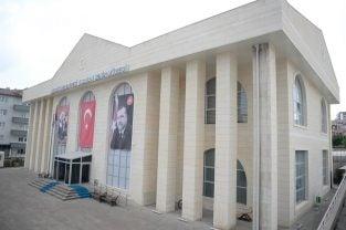 Bilecik şehir Müzesi